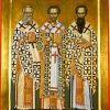 Εορτασμός Τριών Ιεραρχών